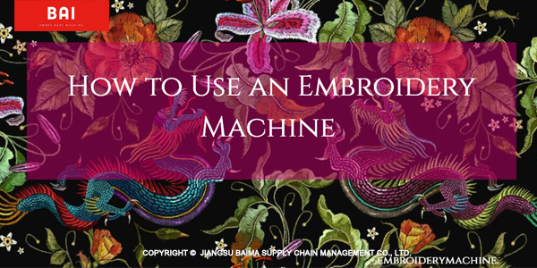 BAI embroidery machine (1)