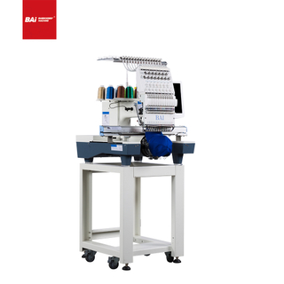 BAI Single Head Multifunctional Computerized Embroidery Machine Including Leather And Suede